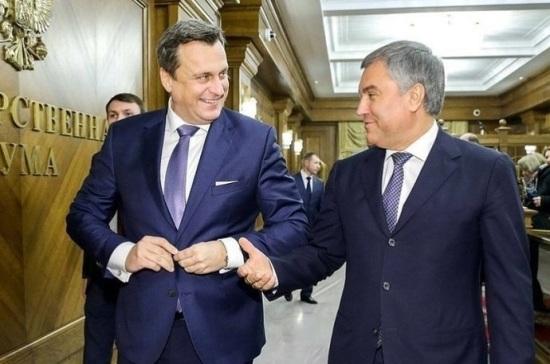 Вячеслав Володин встретился с главой парламента Словакии Андреем Данко
