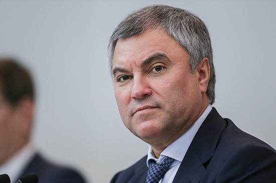 Спикер Госдумы высоко оценил отношение словаков ко Дню Победы