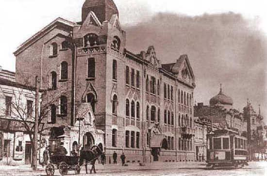 Когда в России появился первый банк