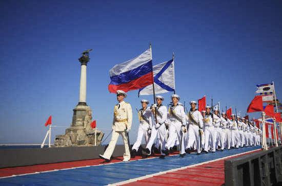 Где отмечают День Черноморского флота ВМФ России