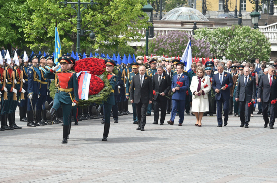 Володин и Матвиенко возложили венки к Могиле Неизвестного Солдата