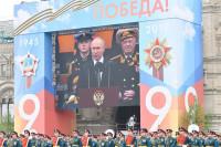 Президент отметил единство народа в Великой Отечественной войне