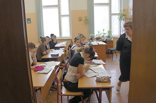 В Госдуму внесли проект об учёте мнения педагогов при выборе школами учебников