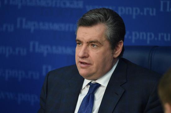 Слуцкий объяснил расширение санкций США против Венесуэлы