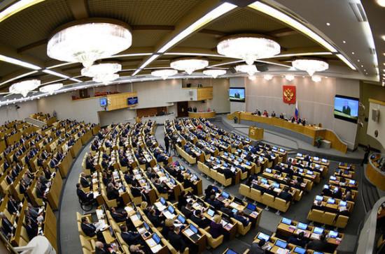 Государственным СМИ предложено указывать результаты голосований депутатских объединений в Госдуме