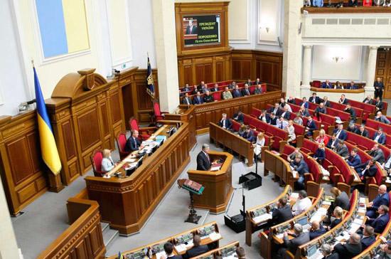 В Верховной раде предложили провести инаугурацию Зеленского в два этапа