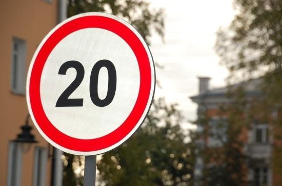 МВД: уменьшенные дорожные знаки грозят ростом ДТП