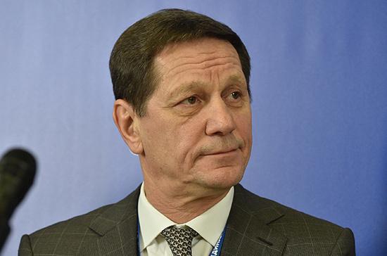 Жуков рассказал о планах работы Госдумы на пленарную неделю