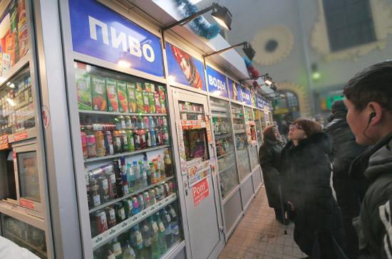 Регионам могут дать право ограничивать торговлю спиртным в заведениях общепита