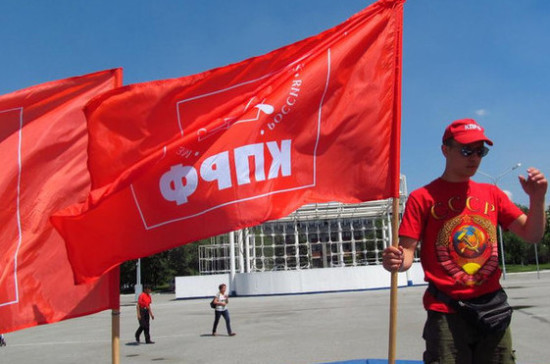 В КПРФ предложили установить новый День воинской славы