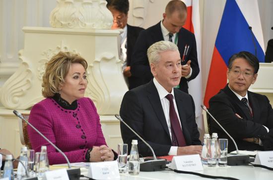 Матвиенко: у регионов России и Японии большой потенциал для сотрудничества в экономике