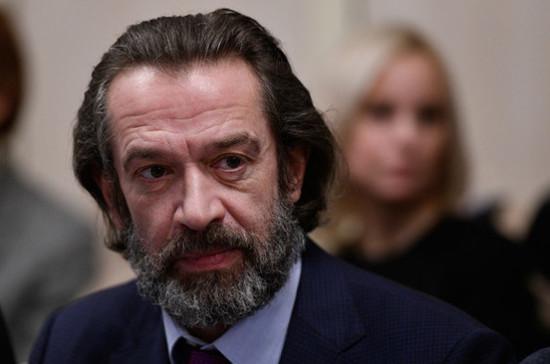 Шнуров и Машков примут участие в работе Общественного совета при комитете Госдумы по культуре
