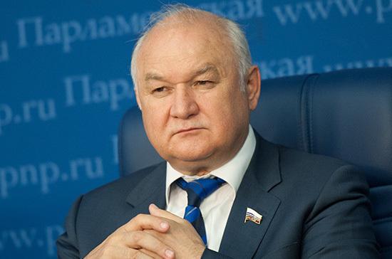 Комитет Госдумы и Ассамблея народов Евразии проведут работу по формированию позитивного имиджа России