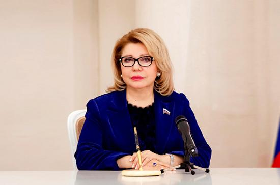 Панина: европейские страны заинтересованы в улучшении отношений с Россией