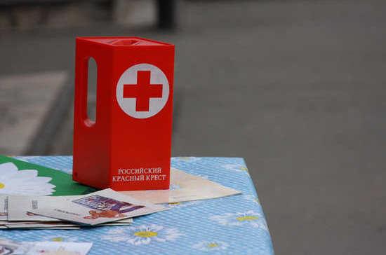 Российский Красный Крест поначалу курировала императрица