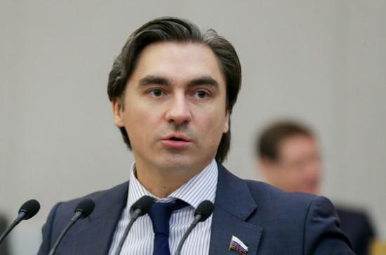 В Госдуме рассказали, как наладить производство отечественного оборудования для сетей 5G