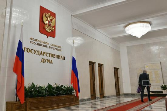 Местных депутатов предложили не лишать полномочий за ошибки в декларациях о доходах