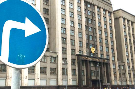 Проект о передаче прав на объекты IT при государственно-частном партнёрстве приняли в первом чтении