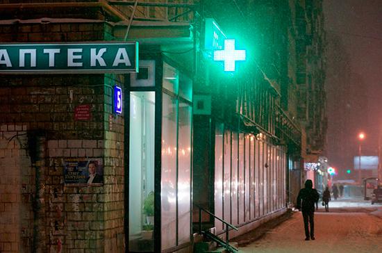 «Аптечные наркодилеры» могут остаться не у дел