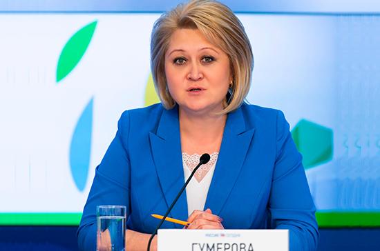 Гумерова отметила рост интереса россиян к добровольчеству