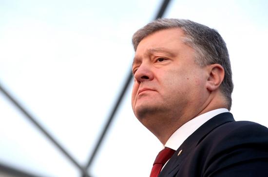Порошенко подписал закон о государственном языке