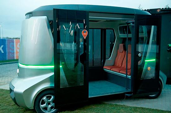 В Госдуму внесли проект закона об опытной эксплуатации беспилотных автомобилей