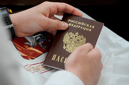 Закон получение гражданство по жене
