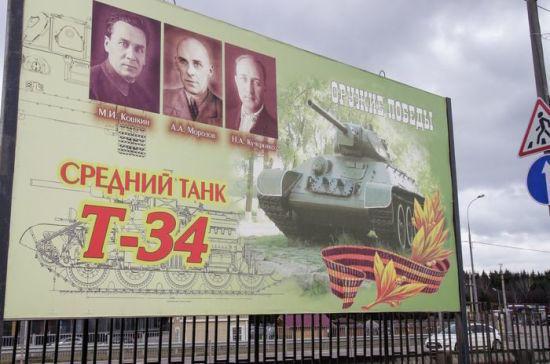 Звание «Город трудовой воинской славы» предложили ввести на федеральном уровне