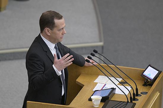 Медведев прокомментировал идею внедрения электронного голосования