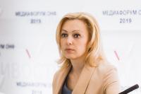 Тимофеева рассказала о законодательных инициативах в поддержку СМИ