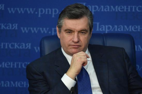 Слуцкий о новых мерах США против России по «закону Магнитского»: санкции ради санкций