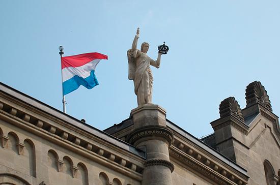 В Госдуме наметили шаги по укреплению инвестиционного сотрудничества с Люксембургом