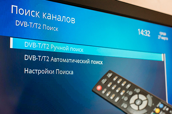 Региональное ТВ требует «цифру»
