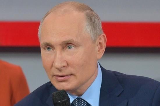 Путин заявил, что чиновники должны нести особую ответственность за нарушения
