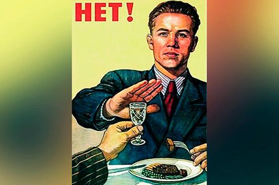 Как СССР проиграл войну алкоголю