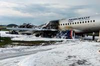 Росавиация может провести проверку пилотов «Аэрофлота»