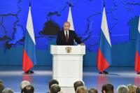 Путин: расходы на паллиативную помощь надо совмещать с индивидуальными программами