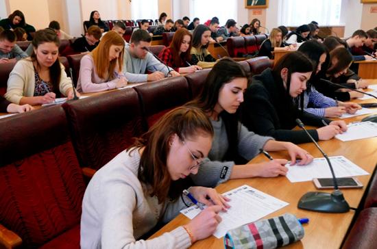 Студентам из Донбасса хотят дать больше квот в российских вузах
