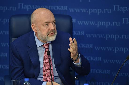 Крашенинников  внёс предложения по голосованию о строительстве храма в Екатеринбурге