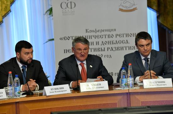 Воробьёв отметил важность взаимодействия России и Донбасса на региональном уровне