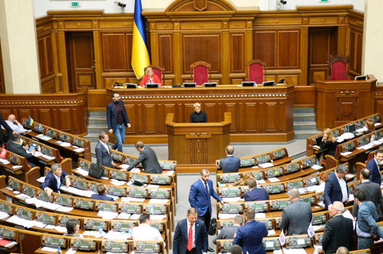 В Верховной раде объявили о прекращении существования парламентской коалиции