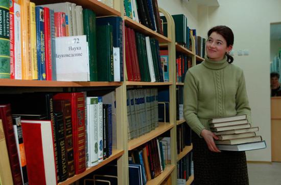 В России могут ввести обязательную практическую подготовку студентов