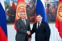 Россия и Киргизия активизируют сотрудничество по образовательным проектам