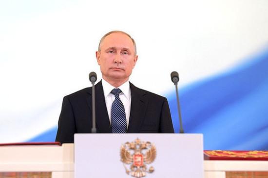 Путин предложил ратифицировать договоры об отношениях с Доминикой и Белизом