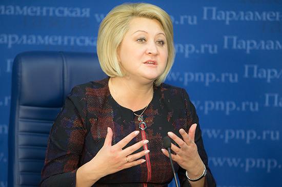 Гумерова предложила ускорить подготовку кадров в сфере интеллектуальной собственности