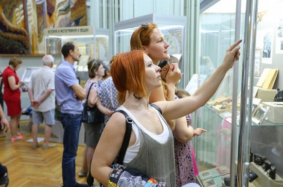 «Ночь музеев» в Краснодарском крае посетило более 280 тысяч человек