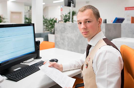 Роструд намерен провести перезагрузку служб занятости в 16 регионах России