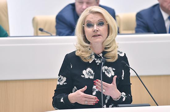 Голикова: проект закона о предупреждении травматизма на производстве находится на доработке