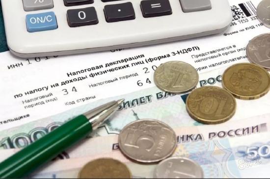 Во время «ипотечных каникул» не нужно будет платить НДФЛ