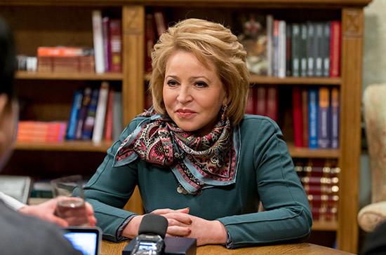 Матвиенко поддержала идею сделать постоянным фестиваль «Ладья» в Кисловодске